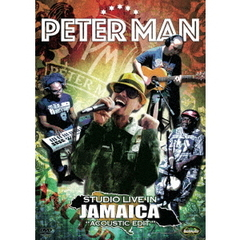 "PETER MAN/STUDIO LIVE IN JAMAICA ""ACOUSTIC EDIT"""