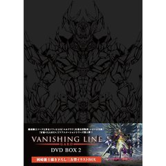 牙狼<GARO> -VANISHING LINE- DVD-BOX 2