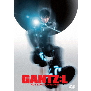 舞台 「GANTZ:L」 -ACT&ACTION STAGE-