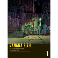 BANANA FISH DVD-BOX 1 <完全生産限定版><セブンネット限定全巻購入特典折りたたみ傘付き>
