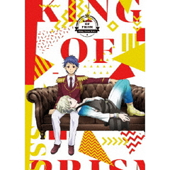「KING OF PRISM -Shiny Seven Stars-」 第4巻(Blu-ray Disc)