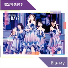 乃木坂46/6th YEAR BIRTHDAY LIVE Day 2 Blu-ray 通常盤<セブンネット限定特典:生写真4枚(秋元真夏・ 桜井玲香・白石麻衣・与田祐希)付き>(Blu-ray Disc)