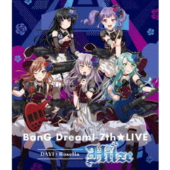 TOKYO MX presents 「BanG Dream! 7th☆LIVE」 DAY 1:Roselia 「Hitze」(Blu-ray)