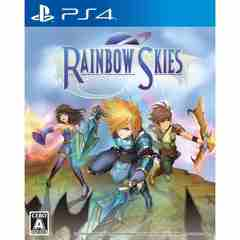 PS4 Rainbow Skies