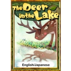 The Dear in the Lake 【English/Japanese versions】