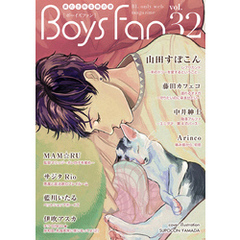 BOYS FAN vol.32