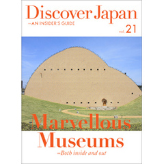 Discover Japan - AN INSIDER'S GUIDE 「Marvellous Museums -Both inside and out」