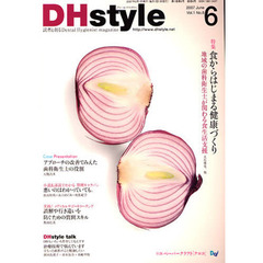 DHstyle  1- 6
