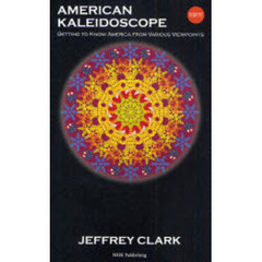 AMERICAN KALEIDOSCOPE GETTING TO KNOW AMERICA FROM VARIOUS VIEWPOINTS 対訳付