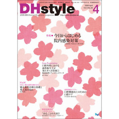 DHstyle  3-30