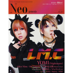 Neo genesis NEW STANDARD ROCK MAGAZINE vol.43