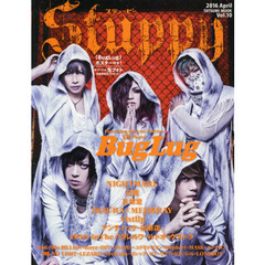 ステューピー Vol.10(2016April) Opening Special Edition BugLug*NIGHTMARE*R指定*己龍*Vistlip*DIAURA×MEJIBRAY