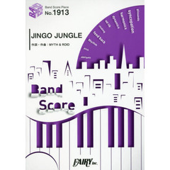 JINGO JUNGLE