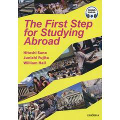 The First Step for Studying Abroad