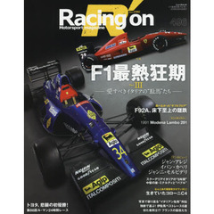 Racing on Motorsport magazine 496