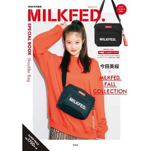 MILKFED. SPECIAL BOOK Shoulder Bag 画像