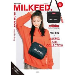 2019 SPECIAL BOOK Shoulder Bag ショルダーバッグ