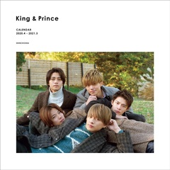 King & Princeカレンダー 2020.4→2021.3 Johnnys'Official(仮)