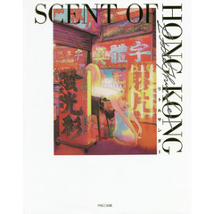 SCENT OF HONG KONG