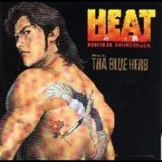 「HEAT」Original Sound Track