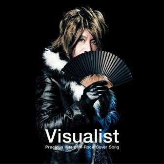 Visualist ~Precious Hits of V-Rock Cover Song~