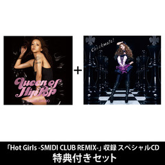 Queen of Hip Pop+Checkmate!(特典CD付きセット)