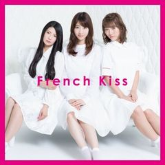 French Kiss(TYPE-A(通常盤))