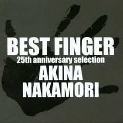 BEST FINGER-25th anniversary selection