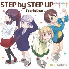 STEP by STEP UP↑↑↑↑<セブンネット限定:ポストカード>