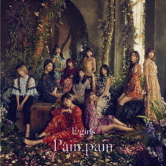 E-girls/Pain,pain