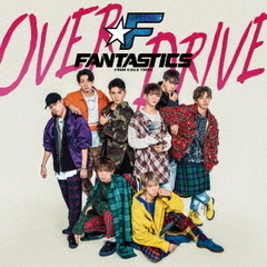 FANTASTICS from EXILE TRIBE/OVER DRIVE(CD ONLY)(外付特典:オリジナルポスター(B2サイズ))