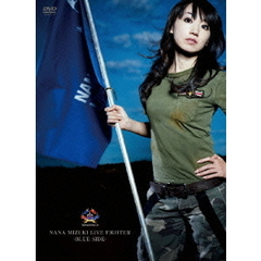 水樹奈々/NANA MIZUKI LIVE FIGHTER -BLUE SIDE-(DVD)