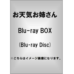 お天気お姉さん Blu-ray BOX(Blu-ray Disc)