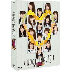 NOGIBINGO!3 Blu-ray BOX(Blu-ray Disc)