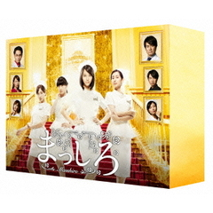 まっしろ Blu-ray BOX(Blu-ray Disc)