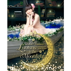 田村ゆかり/田村ゆかり Love・Live *Lantana in the Moonlight*(Blu-ray Disc)