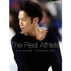 高橋大輔 The Real Athlete <数量限定生産商品>(Blu-ray Disc)