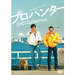 プロハンター DVD COLLECTION(DVD)