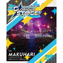 THE IDOLM@STER SideM 3rdLIVE TOUR ~GLORIOUS ST@GE~ LIVE Blu-ray Side MAKUHARI 通常版【次回入荷予約】(Blu-ray Disc)