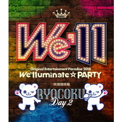 Original Entertainment Paradise -おれパラ- 2018 ~We'lluminate☆PARTY~ Blu-ray 【両国 DAY 2】(Blu-ray Disc)
