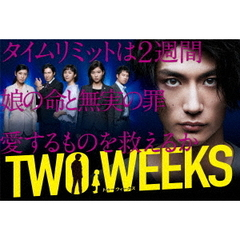 国内ドラマ TWO WEEKS DVD-BOX[TCED-4800]...