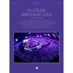 乃木坂46/8th YEAR BIRTHDAY LIVE Blu-ray 完全生産限定盤 (Blu-ray)