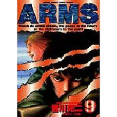 Arms 9