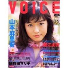 Voice Animage Vol.34