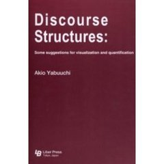 Discourse structures Some suggestions for visualization and quantification