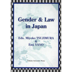Gender & Law in Japan