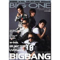 BIG ONE Artist File 巻頭スペシャルBIGBANG/w‐inds./GIRL NEXT DOOR
