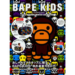 BAPE KIDS by a bathing ape 2012AUTUMN/WINTER COLLECTION