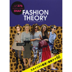 FASHION THEORY ALL 376 Models & Selebs SNAP