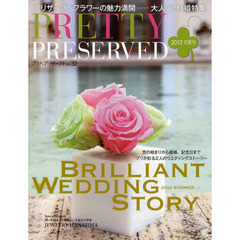 PRETTY PRESERVED VOL.32(2012初夏号)